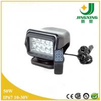 Buy cheap Remote control battery powered 50W LED search light for car from wholesalers