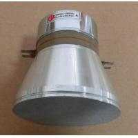 100W 28K Low Frequency Ultrasonic Cleaning Transducer Matched with Generator Manufactures