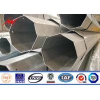 Buy cheap IP65 69kv Galvanised Steel Pole For Electrical Distribution Line Project from wholesalers