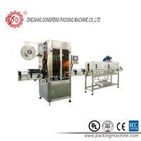 Buy cheap Automatic PVC , PET Shrink Labeling Machine 3KW Stainless Steel Material from wholesalers