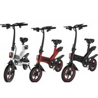 Buy cheap Intelligent City Portable Folding Electric Bike 36V 10AH 25KM / H 120kg Loading Ability from wholesalers