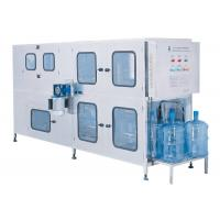 Buy cheap 304 Stainless Steel Water Bottling Line Interior And Exterior Washing Available from wholesalers