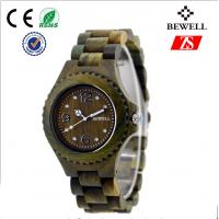 Charming Natural Wooden Wrist Watch For Male / Female CE ROHS FSC