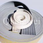 Buy cheap EPDM Window / Door Seal Strip (Self Adhesive) from wholesalers