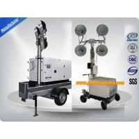 Buy cheap Brushless Generator Mobile Light Tower Soudproof Three Phase 4 Poles 5-20Kw from wholesalers