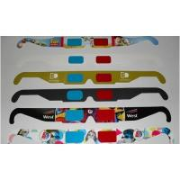 Buy cheap Paper Anaglyph 3D Glasses from wholesalers