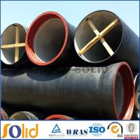 Buy cheap china ductile iron pipe from wholesalers