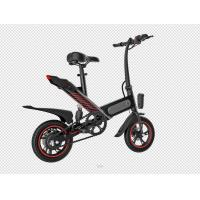 Buy cheap Manufacture of 12-inch Intelligent City Electric Folding Bicycle with High Carbon Steel from wholesalers