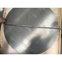 Buy cheap Special Alloy Steel Quality Control Inspection Services Fast Report from wholesalers