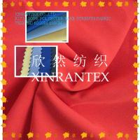 Buy cheap F1714 moisture polyester fake strenth fabric for wicking sportwear from wholesalers