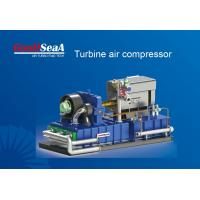 Buy cheap Pharmaceutical  Turbo Air Compressor Light Weight Oil Free Gas Compressor from wholesalers