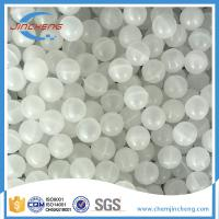 Buy cheap Chemical Corrosion Resistant Polypropylene Plastic Balls , Hollow Plastic Spheres from wholesalers