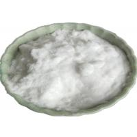 Buy cheap High Performance Hollow Glass Microspheres White Powder For Paint from wholesalers