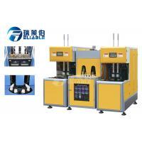Buy cheap Plastic Juice Bottle Stretch Blow Moulding Machine 220 - 2000 Ml Bottle Size product