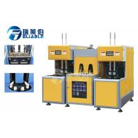 Wholesale Plastic Juice Bottle Stretch Blow Moulding Machine 220 - 2000 Ml Bottle Size from china suppliers