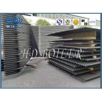 Buy cheap Membrane Type Pin Type Steel Water Wall Panels For CFB With Natural Circulation from wholesalers