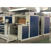 Buy cheap Tubular Knit Fabric Compactor Machine Temperature Accuracy Low Shrinkage from wholesalers