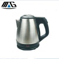 China Cordless Small Capacity Electric Kettles  Stainless Steel Electric Water Boiler on sale