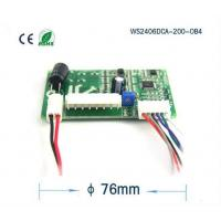 Buy cheap The micro brushless dc motor blower drive PWM speed regulating motor control board from wholesalers