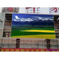 Buy cheap P10 Full Color Led Outdoor Electronic Signs for Advertising Display from wholesalers
