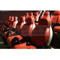 12 / 16 / 24 people cinema 5D Cinema Equipment with luxury motion chair Manufactures