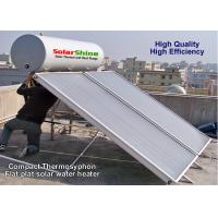 Wholesale 150L-300L professional solar water heater based on flat plate solar collector from china suppliers