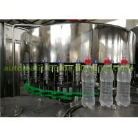 China Electric Pure Water Bottle Filling Machine Beverage Filling Machine 8.63kw on sale