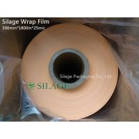 Buy cheap 3 Layer Blown Orange Color Bale Silage Wrapping Film from wholesalers