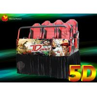 Buy cheap Truck Mobile 5.1 Sound Track 5D Movie Theater With Bubble / Rain / Wind Effect from wholesalers
