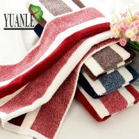 Buy cheap New 2015 home cotton towels from wholesalers