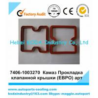 Buy cheap Прокладка клапанной крышки (ЕВРО) арт.7406.1003270 Valve Cover Gasket red and blue color from wholesalers