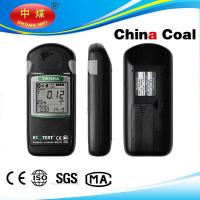 Buy cheap personal radiation alarm detector,nuclear Radiation Detector Personal Dose Alerting Meter from wholesalers