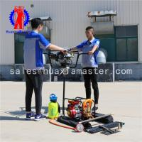 Buy cheap BXZ-2 imported power double knapsack core drill rig Portable sampling rig 25m deep product