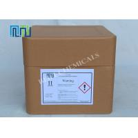Buy cheap Electronic Grade Chemicals Mixed With Heterocyclic Monomer 77214-82-5 from wholesalers