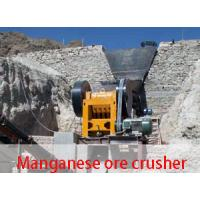 Buy cheap Manganese ore crusher for sale from wholesalers