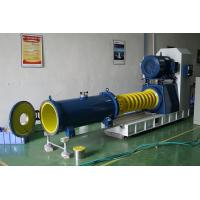 Buy cheap Horizontal Nano Milling Machine For TiO2 Powder / Hard Metals And Minerals from wholesalers
