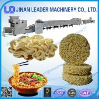Wholesale Low Consumption Chinese Noodle Food Industry Equipment Electric Steam from china suppliers