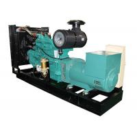 Buy cheap Portable 1500RPM Open Type Diesel Generator With Anti - Vibration Mounted System from wholesalers