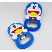 Buy cheap Funny Animal Shape Silicone Beer Bottle Opener For Tourist Souvenir Gifts from wholesalers
