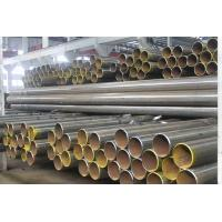 Buy cheap Carbon Steel Beveled Ends Pipe, Q195, Q235, Q215, Q345 Welded Steel Pipes BS 1387, GB/T 9711.1-1997 from wholesalers