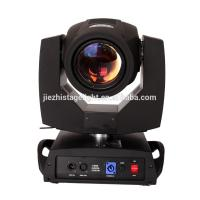 Wholesale 7X8W Mini 9 / 11 Channels Moving Head Light  Wash Double Sides , Banquet Hall from china suppliers