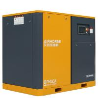 China Airhorse Energy-Saving Screw air compressor 22kw VSD Direct Drive air compressor with Servo motor on sale
