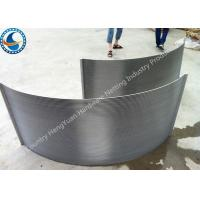Buy cheap 0.25mm Slot Opening Stainless Steel Waste Water Parabolic Screen from wholesalers