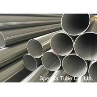 Buy cheap Alloy 718 Seamless Nickel Alloy Pipe , Alloy Steel Tube UNS N07718 W.Nr. 2.4668 from wholesalers
