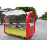 Buy cheap YS-BF230 Mobile Food Carts L 230.00cm x W 165.00cm x  H 210.00cm from wholesalers