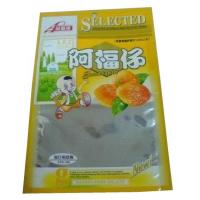 China PE AL Plastic Food Packaging Bags Zip Lock , Aluminum Foil Bag on sale