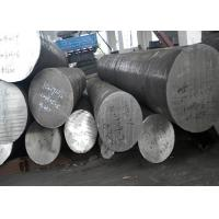 Buy cheap Aisi 316L Stainless Steel Round Bar / ASTM Polished Stainless Steel Rod from wholesalers