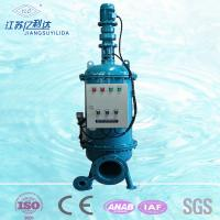 Buy cheap 100um Mesh Screen Backwash Cartridge Filter For Oilfield Water Treatment from wholesalers