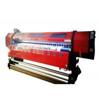 Buy cheap Flex Banner Double Head Large Format Digital Printing Machine 126 Inch Wide Format from wholesalers
