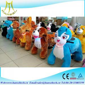 Hansel electrical children game equipment indoor amusement park equipment Manufactures